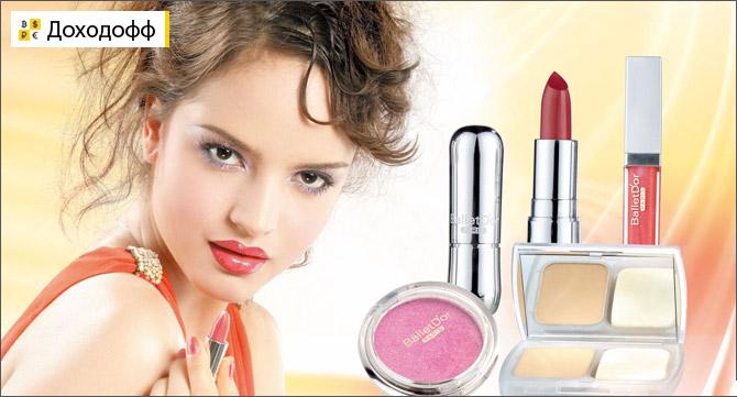 Как стать лицом бренда косметической фирмы