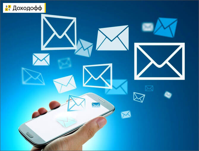 Виды заработка на смс-рассылках