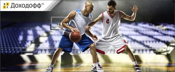 Учитывайте физическое состояние спортсменов